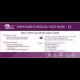 3-kihilised meditsiinilised näomaskid